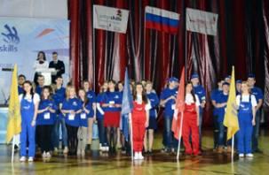 В Смоленске соревнуются молодые профессионалы