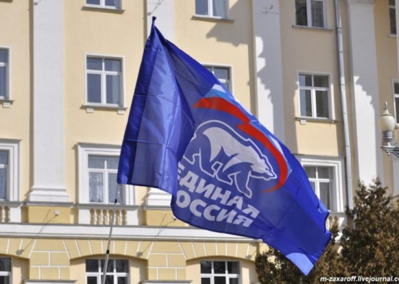 «Единая Россия» в Смоленске назначила ответственных за лучшую жизнь