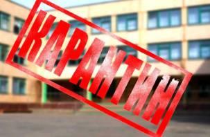 Смоленская школа закрылась на карантин