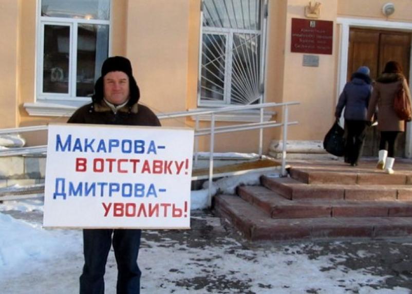 В Ярцеве протестуют против банкротства МУПа