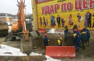 В субботу на шести улицах Смоленска отключат горячую воду и тепло