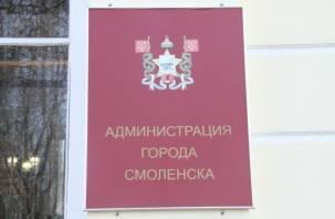 В мэрии Смоленска «купируют» управление по потребительскому рынку