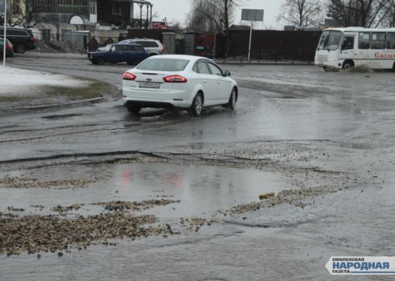 Дороги смыло. Где в Смоленске можно остаться без колес?