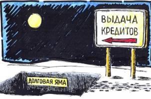Госдолг Смоленской области обновил исторический максимум