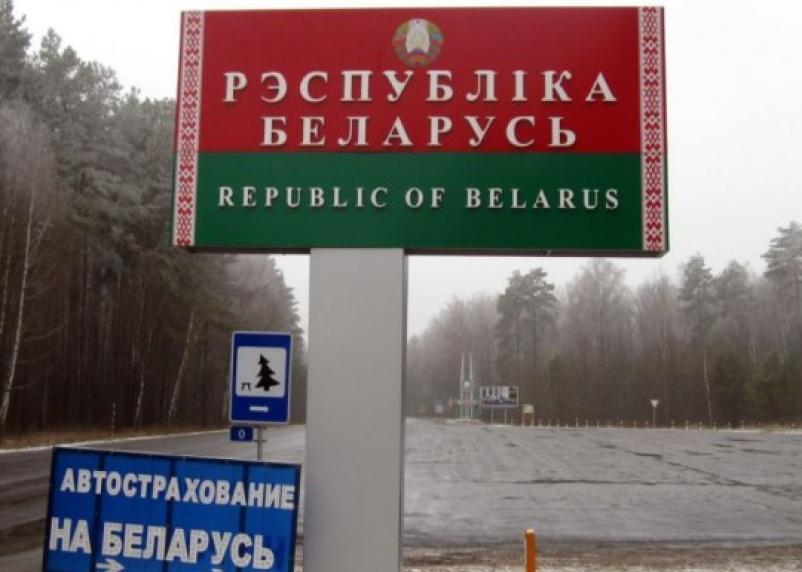Как отразилось введение пограничной зоны с Белоруссией на смолянах