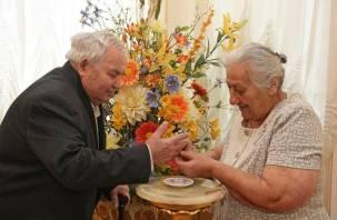 В Смоленске отметили железную свадьбу (фото)