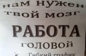 Какие предприятия Смоленска переходят на неполную рабочую неделю