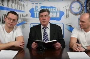 Откровения Эдуарда Качановского и другие новости смоленской политики