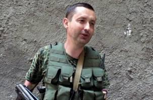 Бывший лидер смоленских нацболов* командует батальоном на Донбассе