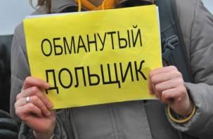 В Сафонове гендиректор строительной компании обманул дольщиков