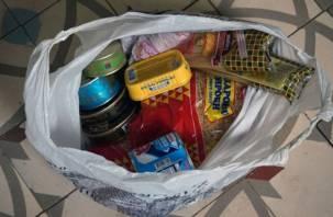 Житель Десногорска искал выпивку в чужом пакете с продуктами