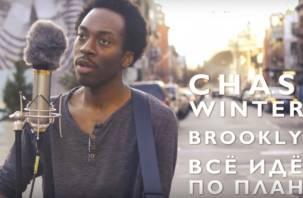 Американский певец, гостивший в Смоленске, взорвал Интернет (видео)