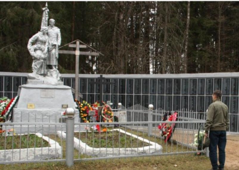 Разыскиваются родственники смоленского бойца Красной армии