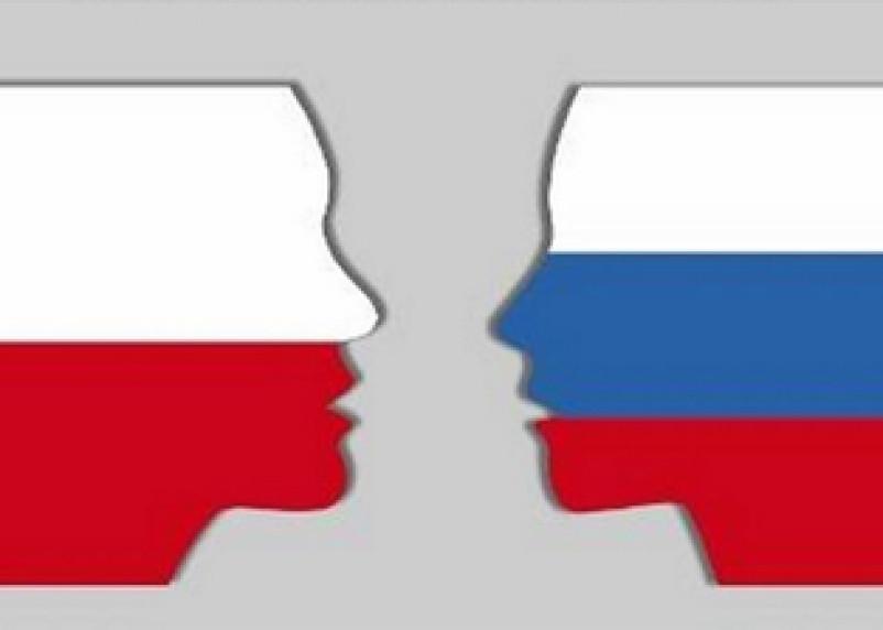 В Смоленске состоится конференция, посвященная российско-польским отношениям