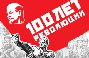 В Смоленске откроется «революционная» выставка