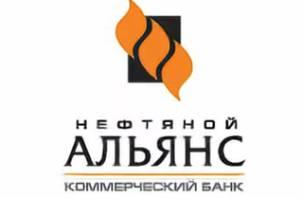В Смоленске ещё одним банком стало меньше
