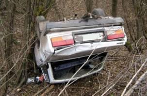 В Смоленской области два автомобиля слетели с дороги и опрокинулись