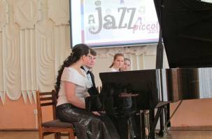 В Смоленске пройдет конкурс Jazz piccolo – 2017