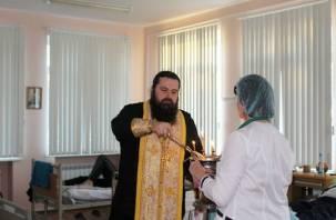 Состоялось освящение смоленского хосписа