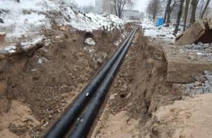 Смоленские теплосети отремонтируют за 223 миллиона рублей