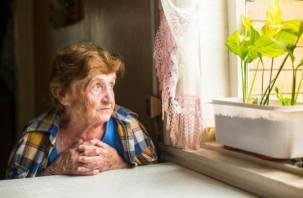 Смолян научат «бабушколюбию»