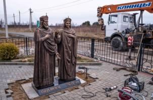 В Краснинском районе появился памятник святым