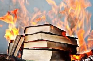 В Десногорске едва не сгорела детская библиотека