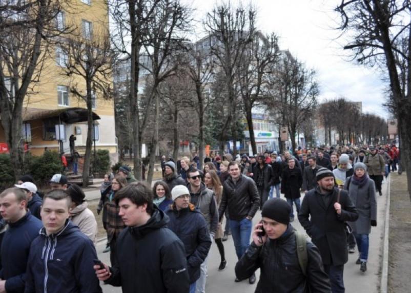 Несколько сотен смолян вышли на шествие против коррупции