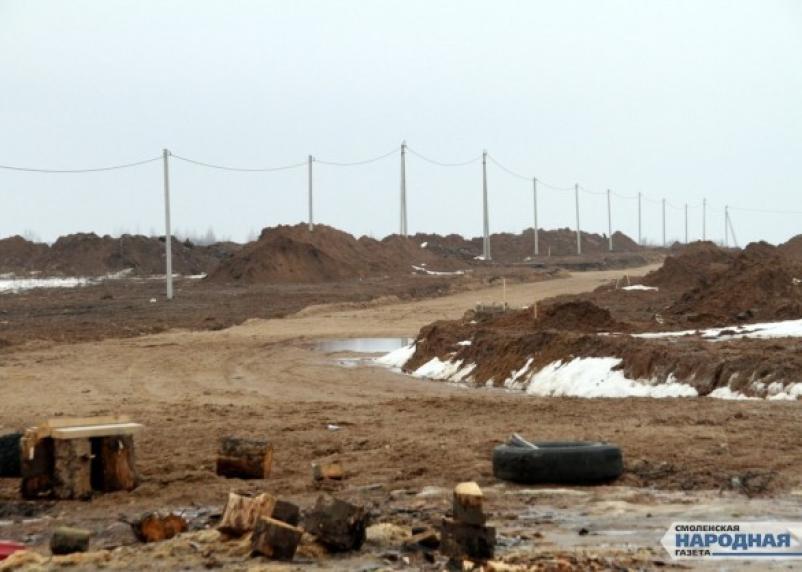 Администрацию Смоленской области заподозрили в «фейковых инвестициях»