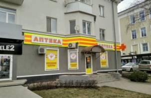 Аптека в центре Смоленска затмила «Пятерочку» блеском рекламы