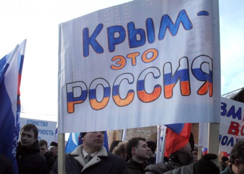 Смоляне отметят годовщину присоединения Крыма к России