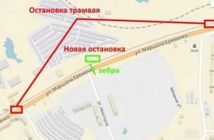 На улице Маршала Еременко в Смоленске оборудуют новую остановку