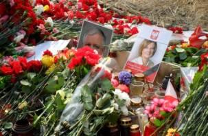Эксгумировать погибших в смоленской авиакатастрофе будут больше года