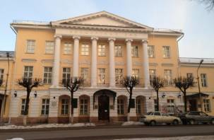 В Смоленской филармонии нашли «дыру» в два миллиона рублей