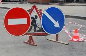 На одной из улиц Смоленска ограничат движение транспорта