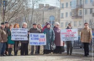 Смоляне митингуют против строительства ТЦ на месте сквера