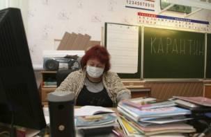Здоровье учеников одной из смоленских школ «подкосило»