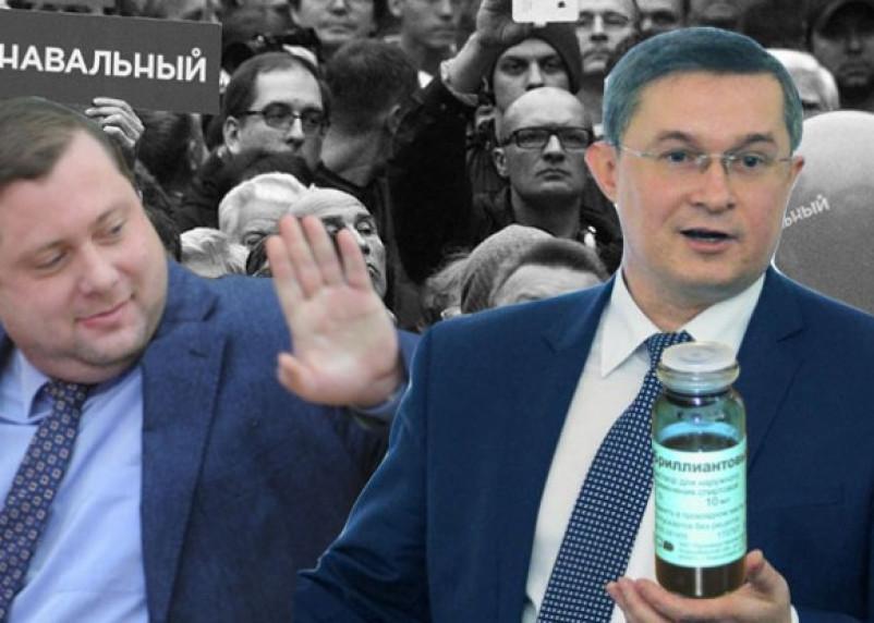 В Смоленске к организации оппозиционной акции подключили админресурс