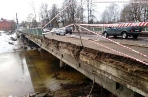 Вязьма рискует остаться без Смоленского моста