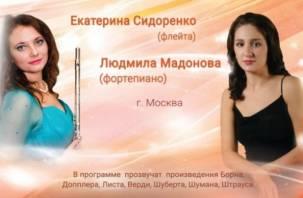 Смолян приглашают посетить концерт, чтобы помочь детям Донбасса