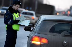 На выходных смоленских водителей будут тщательно проверять