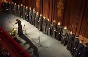 В Смоленске состоится концерт классической и духовной музыки