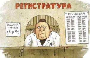 Сайт записи к врачам в Смоленске будет закрыт