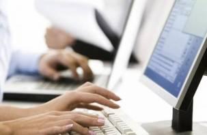 Смоляне могут воспользоваться новым электронным сервисом Росреестра