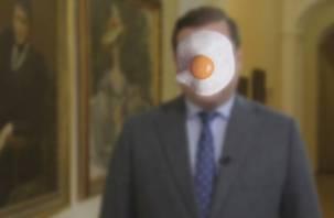 В Смоленске молодой человек закидал яйцами здание областной администрации