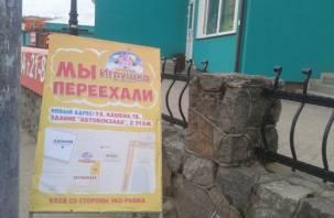 Предприятие экс-главы Смоленска перешло в областную собственность