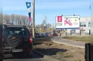 Сегодня утром Смоленск погряз в пробках