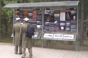Музей современной истории России ответил на претензии польского МИД