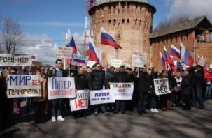 В Смоленске состоялся митинг в поддержку жертв теракта в Петербурге. ФОТО