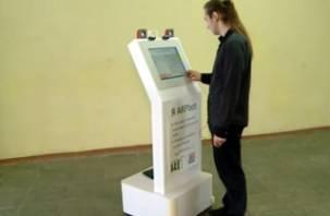 В Смоленске изготовили уникального робота
